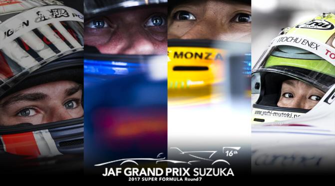 Special Preview: 16th JAF Grand Prix Suzuka