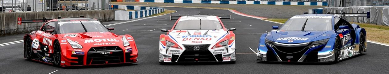 Super GT World